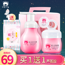 Red Elephant Baby Cream, Moisturizing Cream, Neonatal Supplies Set, Baby Shampoo and Bath Cream 2 in 1 Flagship Store