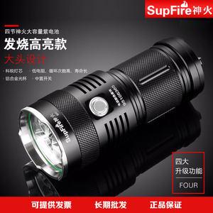 强光<span class=H>手电筒</span>M6可充电打猎超亮户外三LED多功能探照灯夜钓三核电筒