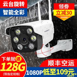 无线摄像头wifi网络手机远程室外防水高清夜视家用室内家庭监控器