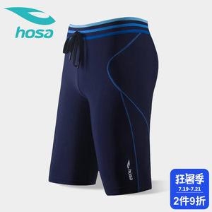 浩沙游<span class=H>泳裤</span><span class=H>男</span>五分 <span class=H>紧身</span>竞速运动<span class=H>平角</span>泳衣 专业<span class=H>泳裤</span><span class=H>男</span>