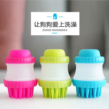 Storage of shampoo bath solution for pet dog products, foot wash, beauty massage, decontamination of silica gel, cleaning bath brush Koji method