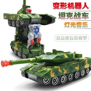 正品电动变形玩具金刚坦克模型汽车机器人电影手办儿童男孩2345岁