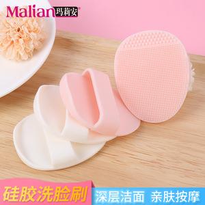 玛莉安硅胶洗脸刷女面部毛孔深层清洁去角质手动洁面刷洗鼻刷<span class=H>工具</span>