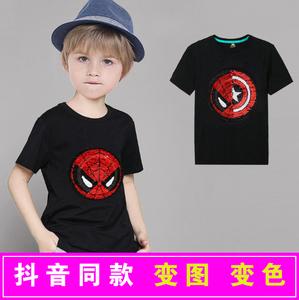 抖音变脸亮片<span class=H>T恤</span>儿童衣服翻转变色网红同款变图案男童女童亲子装
