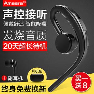 迷你无线蓝牙耳机耳塞挂耳式4.1苹果vivo通用车载双耳立体声