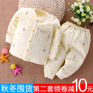 婴儿保暖棉衣套装加厚纯棉男女冬季夹棉新生儿衣服0-1岁<span class=H>宝宝</span>棉袄