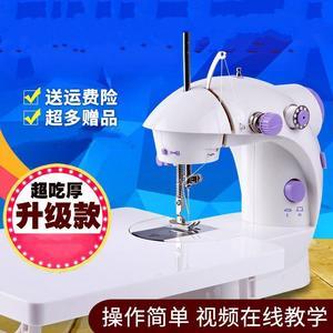 绕线器简易针织手摇<span class=H>缝纫机</span>家用手动装饰缝衣线电衣车修理绣花手提