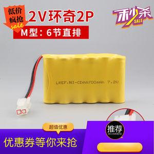 7.26节5号V电池组儿童玩具车<span class=H>模型</span><span class=H>汽车</span>遥控车充电电池配件可充电