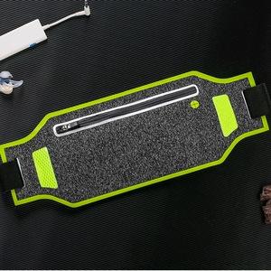 男女通用跑步超薄运动腰包户外防水透气贴身多功能手机小腰包