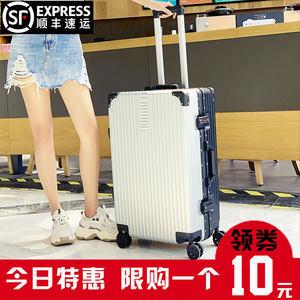 网红<span class=H>行李箱</span>ins拉杆旅行密码箱万向轮女男大学生韩版个性小清新24