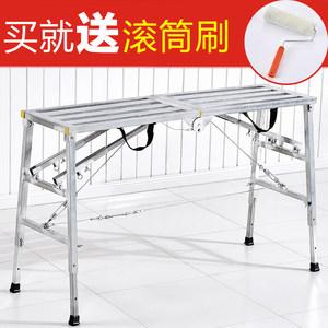 马凳折叠加厚刮腻子<span class=H>脚手架</span>装修多功能工程伸缩梯升降室内平台梯子