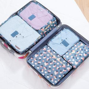 韩国出差旅行收纳袋行李箱衣物衣服旅游鞋子内衣收纳包整理袋套装