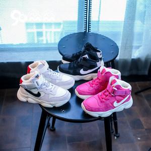 女<span class=H>童鞋</span>子2018新款秋<span class=H>儿童</span>真皮高帮运动鞋ins超火<span class=H>的</span>鞋子<span class=H>男</span>童二棉鞋
