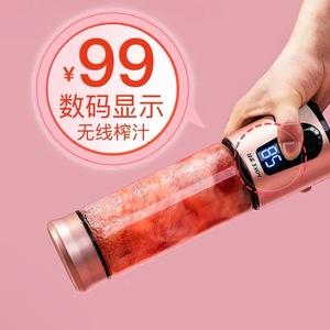 奥科新款搅拌果蔬机家用小型便携式机迷你多功能榨汁宿舍女充电式