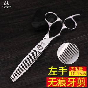 左手无痕牙剪打薄剪专业正品左撇子发型师专用美发剪刀<span class=H>理发剪刀</span>