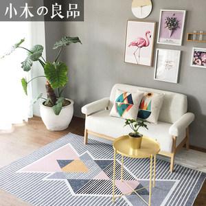 北欧简约风格<span class=H>地毯</span> 现代几何客厅沙发茶几地垫卧室 短毛INS长方形