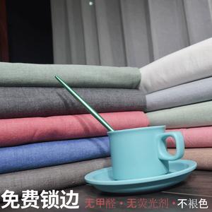 全棉水洗棉纯色布料纯棉<span class=H>床</span>单被套布A类婴儿全棉宽幅布匹<span class=H>床</span>品面料