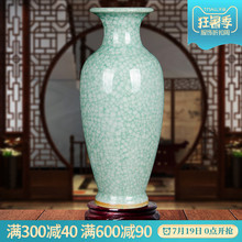 Jingdezhen Ceramic Vase Arrangement Flower Arrangement Ancient Official Kiln Opening Crack Chinese-style Living Room Decoration C6