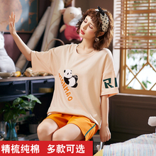 Sleepwear Female Cotton Summer Thin Korean Edition Short Sleeve Cute Outside Loose Lady's All Cotton Home Suit
