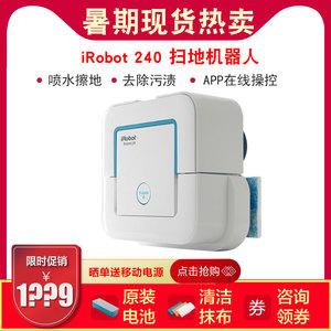 美国iRobot240家用全自动喷水一体<span class=H>扫地机</span>器人湿擦洗擦拖地机器人