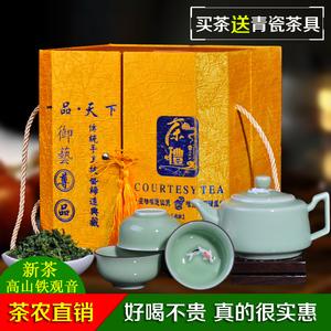 2019新茶 高山铁观音茶叶 浓香型500克清香型乌龙茶兰花香 礼盒装