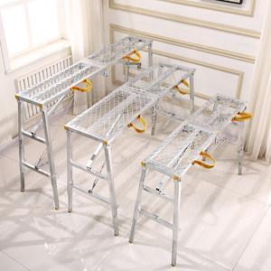 <span class=H>装修</span><span class=H>折叠</span>马凳便携升降工程梯子<span class=H>脚手架</span>刮腻子马凳便携移动平台梯子