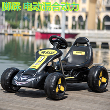 Children's electric four-wheeled kart can sit baby toy car child pedal dual-use bicycle beach motorcycle