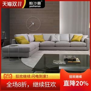 帕沙曼 简约现代布艺<span class=H>沙发</span>组合整装客厅大小户型北欧乳胶<span class=H>沙发</span>羽绒