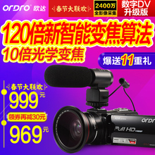 Ordro/Oda HDV-Z82 High Definition Digital Camera Optical Zoom Business DV Household Professional Wedding Fever