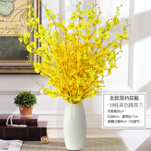 Dance Orchid Flower Set European Fake Flower Dry Bouquet Decorative Flower Arrangements for Living Room, Dining Table and TV Cabinet
