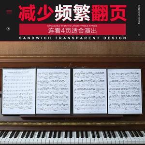 6页演奏 钢琴曲谱夹 A4三折叠 六页展开式 钢琴改谱夹 乐谱<span class=H>文件夹</span>