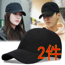 Sunscreen Summer Baseball Cap, Leisure Duck Tongue Cap, Korean Sunshade Cap, Black and White Tide Man, Soft Top, Everything for Men and Women