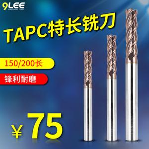升级版钨钢铣刀4刃 涂层直柄特长硬质合金刀TAPC加长数控<span class=H>刃具</span>热销