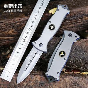 多功能折叠刀户外瑞士军士刀具防身军工刀锋利军刀蝴蝶特种兵短刀