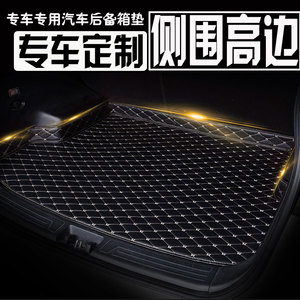 15/16/2017款新进口奥迪TT专用全包围后备箱垫储藏后车大车标改装