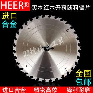 日本进口实木红木开料锯单片锯驼背齿木工合金<span class=H>锯片</span>12寸14寸推台锯