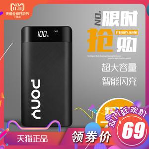 20000毫安充电宝大容量vivo小米oppo手机通用苹果移动<span class=H>电源</span>