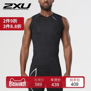 2XU 跑步健身男士无袖压缩衣 吸湿排汗透气速干运动<span class=H>背心</span> MA2306a