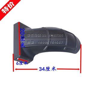 电动车后轮<span class=H>挡泥板</span>配件 后轮内<span class=H>挡泥板</span> <span class=H>电摩</span>挡水板塑料改装件挡泥瓦