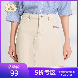 gcrues2019夏季新款字母刺绣A字<span class=H>短裙</span>简约纯棉半身裙一步ins裙子女
