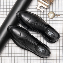 Men's Leather Shoes Men's Dress New Spring Youth Black Business Leisure Korean Edition Trend British Block Carving