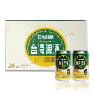 【新日期】台湾<span class=H>啤酒</span>果微醺水果菠萝凤梨味果酒330ml*24罐整箱正品