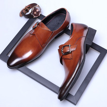 Luxury Men Business Leather Dress Shoes Formal Wedding Shoes