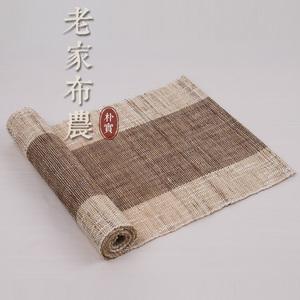 日式素咖色苎麻<span class=H>桌旗</span> 双面茶道茶席茶垫 中式布艺棉麻<span class=H>桌布</span>茶几茶期