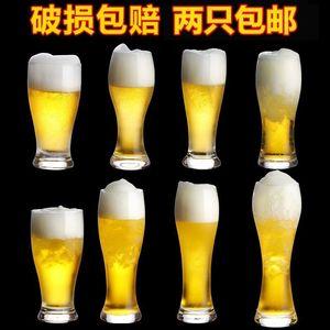 超大扎啤杯个性大容量玻璃创意<span class=H>啤酒杯</span>茶杯500ml1000<span class=H>手柄</span>带把厚实