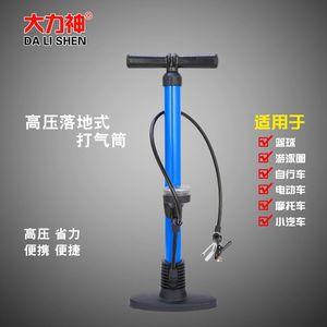 厂家直销大力神新款铝合金带表手动充气筒<span class=H>自行车</span>电动车高压打气筒