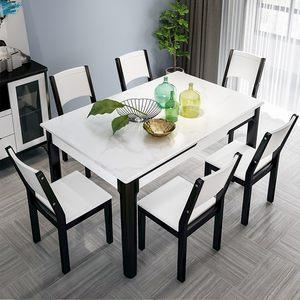 大理石实木餐桌椅组合现代简约小户型客厅黑白色长方形烤漆餐桌椅
