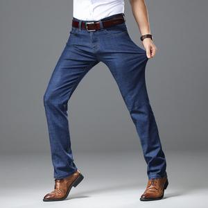 夏天薄款牛仔裤男夏季高腰直筒宽松男裤商务休闲长裤浅色弹力裤子
