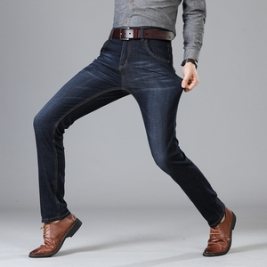 春秋冬季男士牛仔裤男装弹力牛仔裤男宽松直筒商务休闲牛仔长裤男