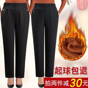 中老年女裤秋冬装老年人奶奶<span class=H>棉裤</span>外穿女加绒加厚宽松大码妈妈裤子